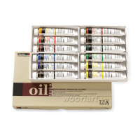 SH ARTISTS' OIL COLOR TUBE набор (A) 12 шт. 50мл